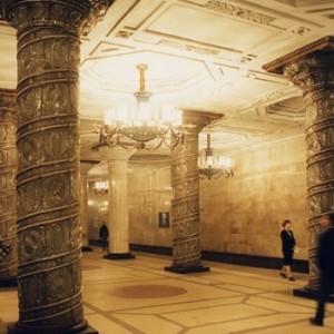 La metro di San Pietroburgo.