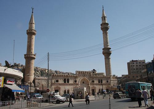 Foto di Amman