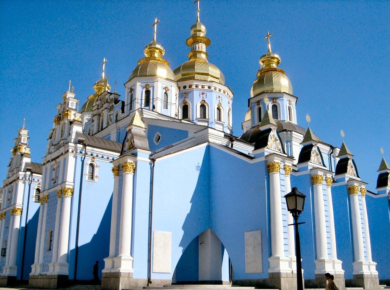 Foto di Kiev