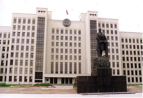 Foto di Minsk
