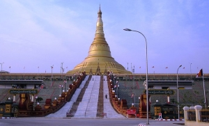 Foto di Naypyidaw
