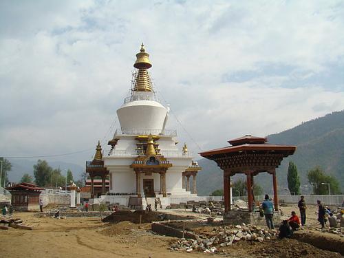 Foto di Thimphu
