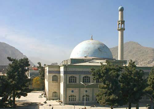 Foto di Kabul